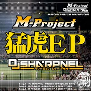 DJ SHARPNEL vs  M-Project - Fierce Tiger EP (2003)