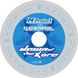 M-Project vs DJ Sharpnel - Dawn Of The Kore (2012)