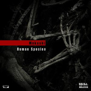 Mokushi - Human Species EP (2013)