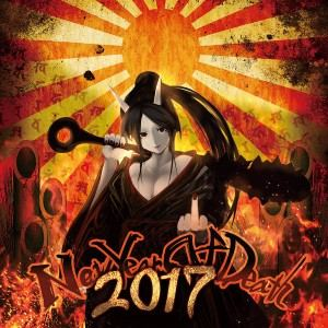 VA - New Year Of Death 2017 (2016)