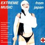 VA - Extreme Music From Japan (1994)