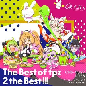 t+pazolite - The Best Of tpz 2 the Best!!! (2016)