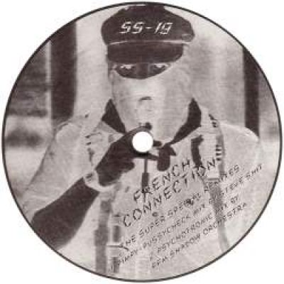 French Connection - French Connection (The Super Special Remixes) (1996)