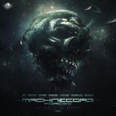 Machinecore Forces - The Core Of The Machine