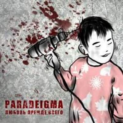 PARADEIGMA - Love First Of All (2010)