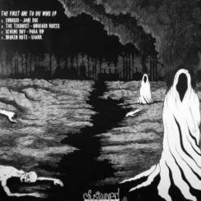 VA - The First One To Die Wins EP (2010)