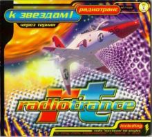 Radiotrance -  To The Stars (1996)