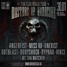 Bodyshock Ft. MC Tha Watcher - The Storm (Masters Of Hardcore Russia Anthem) (2016)