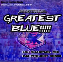 DJ Sharpnel and M-Project - Greatest Blue (2002)