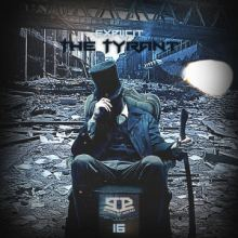 Explicit - The Tyrant (2016)