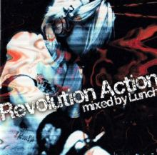 Lunch - Revolution Action (2005)