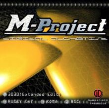 M-Project - Digital Alchemist (2004)