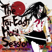 RoughSketch vs. Quil - The Far East Hard Session (2013)