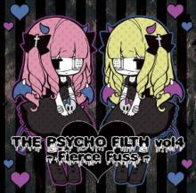 VA - The Psycho Filth Vol4 -Fierce Fuss- (2011)