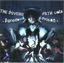 VA - The Psycho Filth Vol5 (2012)