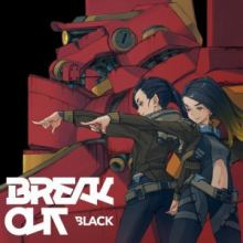 Massive New Krew Break Out Black