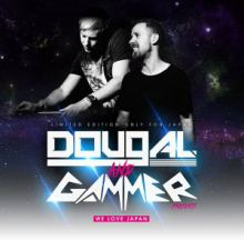 Dougal & Gammer - We Love Japan (2015)