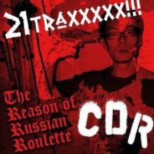 CDR - The Reason Of Russian Roulette (2010)