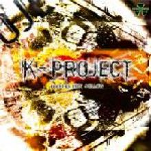 K-Project - Fucking Been Mellow (2007)