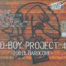 VA - D-Boy Project 4 - 2001% Hardcore (2001)
