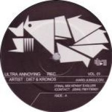 Die7 & Kronos / Rotator Kids - Ultra Annoying Vol. 1 (1997)