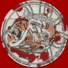 DJ Japan - The Red EP (2011)