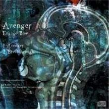 Engage Blue - Avenger