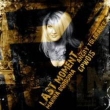 Marina Borodina & Angry Tolerance - Last Moment (2011)