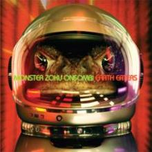 Monster Zoku Onsomb! - Earth Eaters CD (2009)