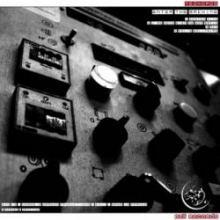 Neokoros - Enter The Machine (2011)