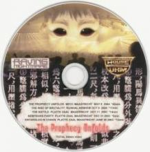 VA - Raving Nightmare 2003-2004 (2006)