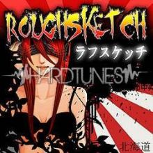 RoughSketch - Kiss The Corpse (2010)