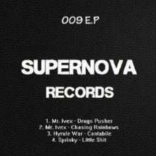 VA - Supernova Records 009 (2015)