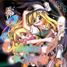 t+pazolite - Unlimited Spark! (2006)