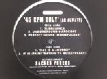 VA - 45 RPM Only (As Always) (2007)
