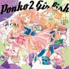 t+pazolite - Ponko2 Girlish (2016)
